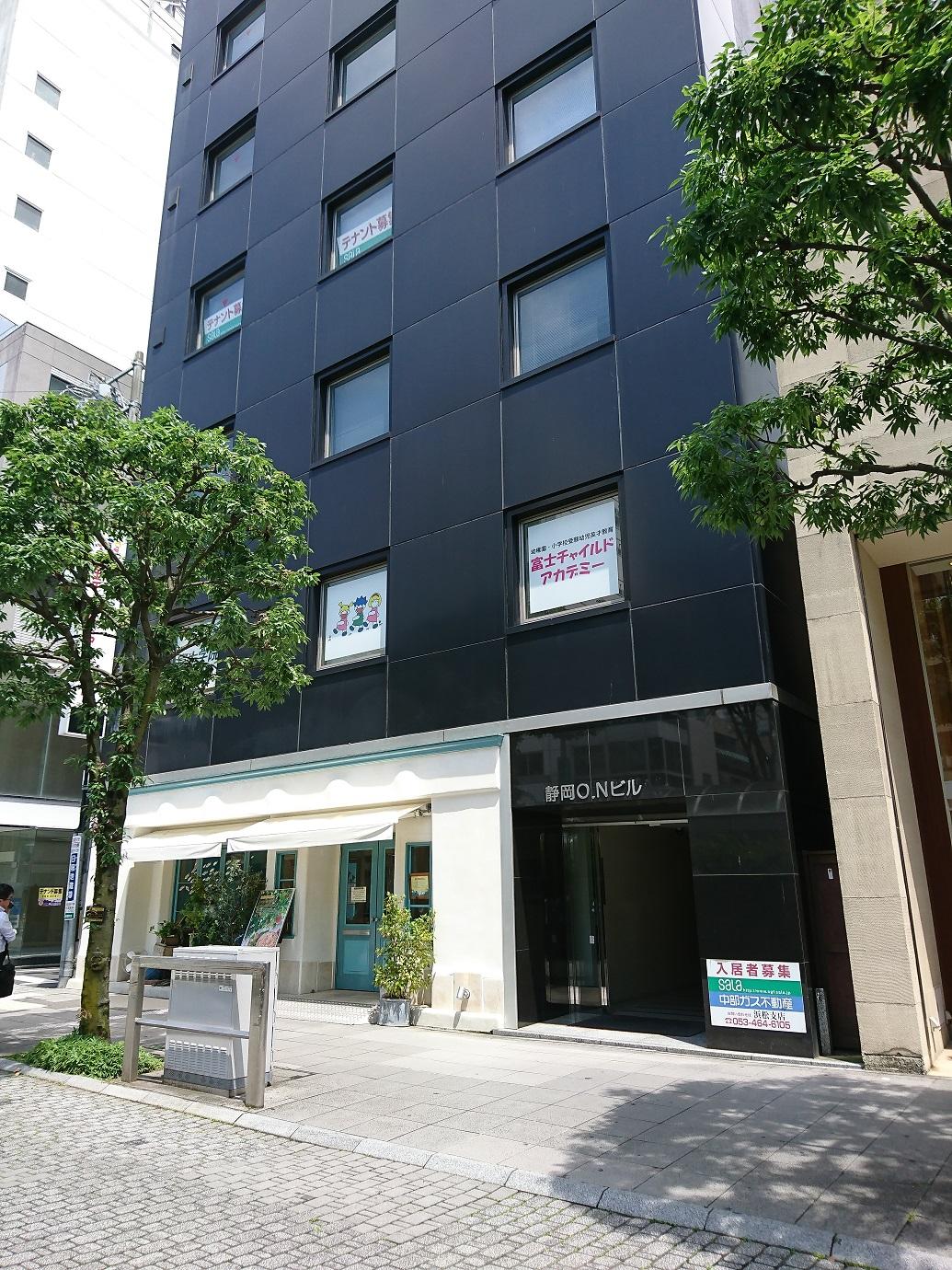 静岡支局外観