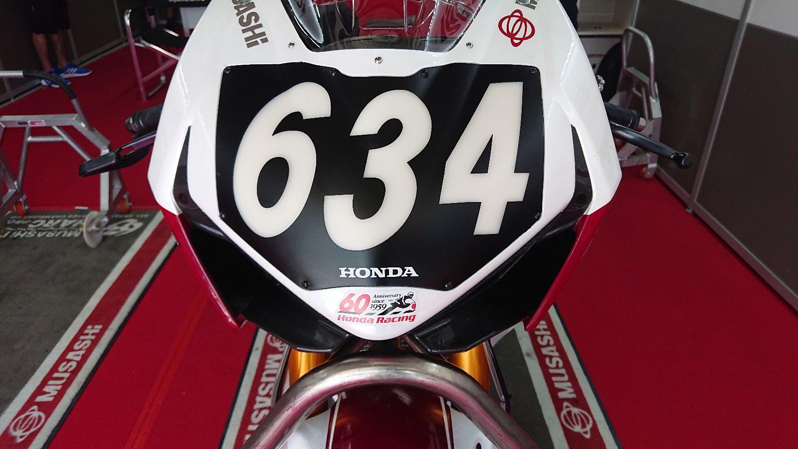 7月28日、「鈴鹿8時間耐久ロードレース」、通称「鈴鹿8耐」の現地取材を行いました。