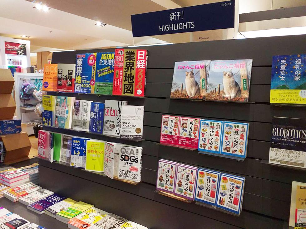 紀伊國屋書店スナヤンプラザ店に大空出版の本、発売中です!