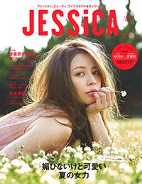 『たたき上げ』が『JESSiCA(ジェシカ)』に掲載されました
