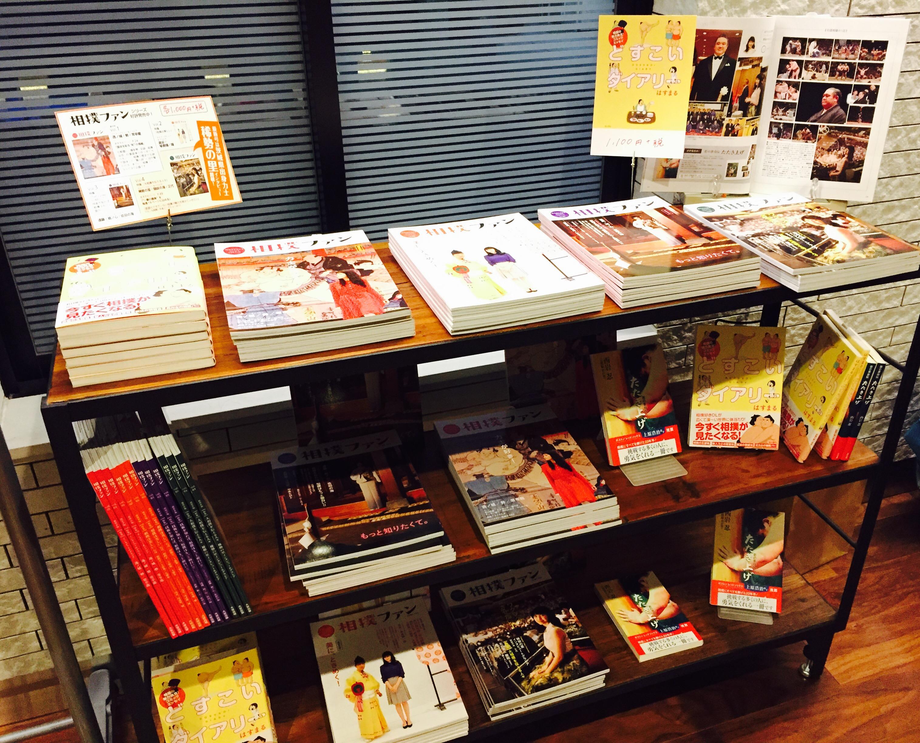 2/3の「豆まかナイト」にて書籍販売を行いました