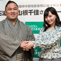 相撲ファン×鳥取県中部地震復興応援イベント <br>「石浦関&山根千佳さん トークショー」が開催されました