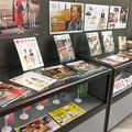 東京都民銀行神田中央支店で、大空出版の書籍を展示中!
