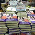 東京・神保町 書泉グランデにて『聖徳太子は天皇だった』フェア展開中!